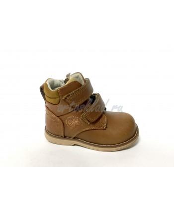 Ботинки BiKi Размеры: 18-22