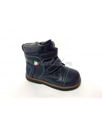 Ботинки Tom.m Размеры: 21,22,23,25,26