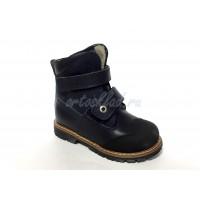 Ботинки Minicolor Размеры: 27,28,29