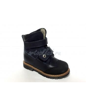 Ботинки Minicolor Размеры: 27,28
