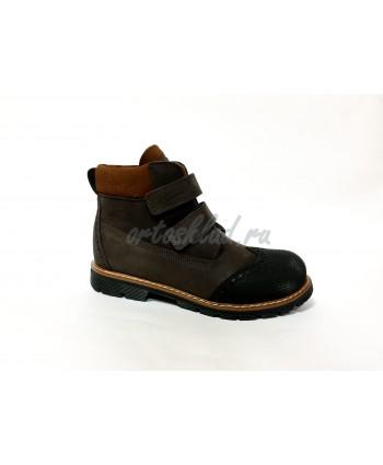 Ботинки Minicolor Размеры: 32, 34-36