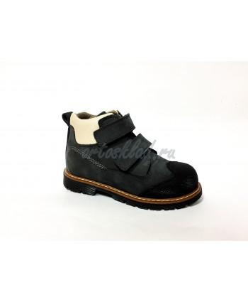 Ботинки Minicolor Размеры: 26-30
